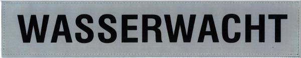 Rückenschild silber WASSERWACHT 42x8cm